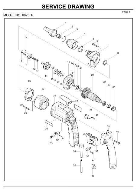 motorservice επισκευή εργαλείων τρυπάνι τροχός σκαπτικό μπαταρίας service εργαλείο Αθήνα bosch makita merabo dewalt black and decker milwaukee flex